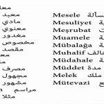 كلمات بالتركي , عبارات تركية مترجمة للعربية