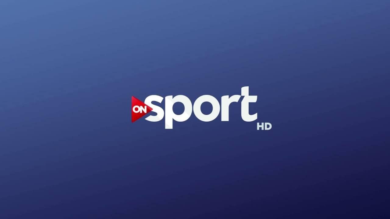 صورة تردد قناة on sport , احدث تردد لقناة اون سبورت نايل سات