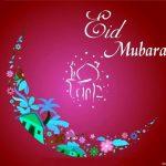صور عن عيد الفطر , ايام المباركه لعيد الفطر وصور عنها