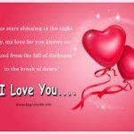 رسائل عيد الحب , اجمل العبارات لعيد الحب