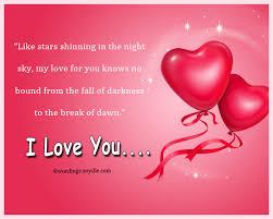 صورة رسائل عيد الحب , اجمل العبارات لعيد الحب