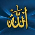 خلفيات اسلامية للموبايل , صور دينيه جميله لهاتف الجوال