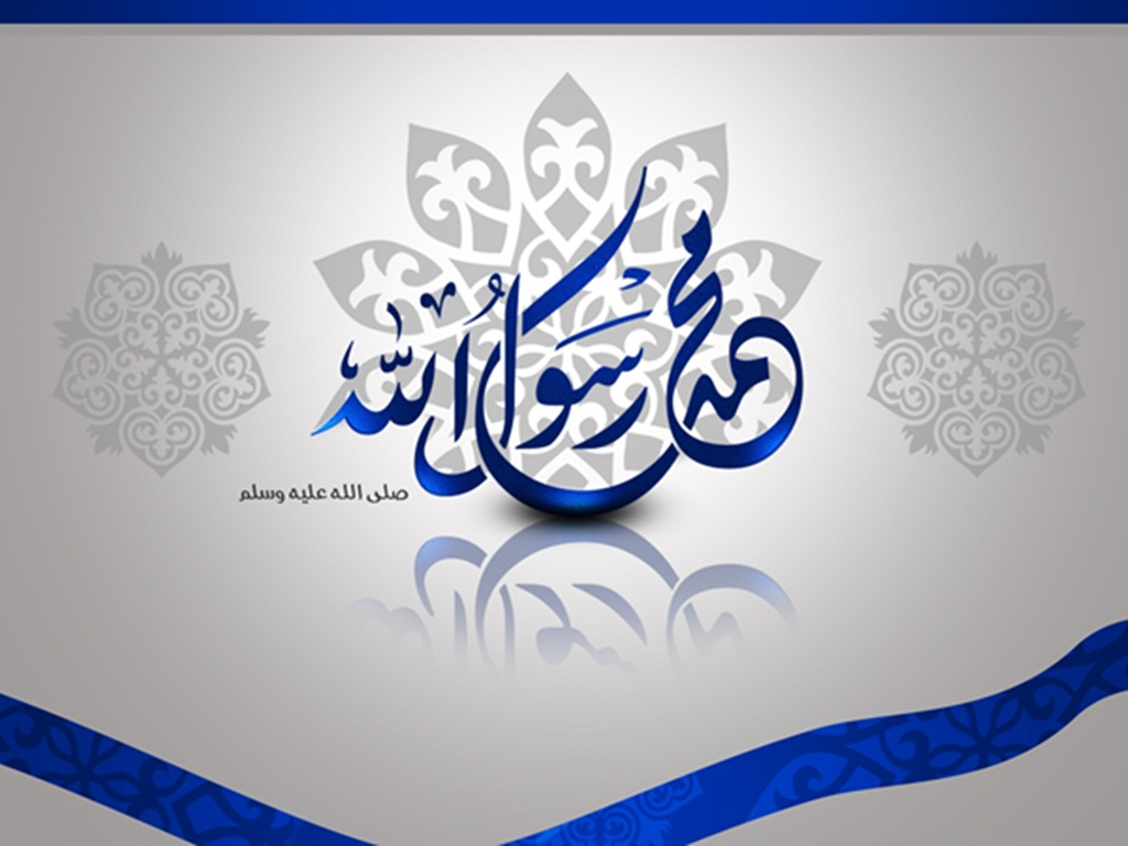 صور خلفيات اسلامية للموبايل , صور دينيه جميله لهاتف الجوال