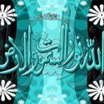 صور خلفيات اسلامية , اجمل خلفيات لصور اسلاميه