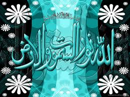 صورة صور خلفيات اسلامية , اجمل خلفيات لصور اسلاميه