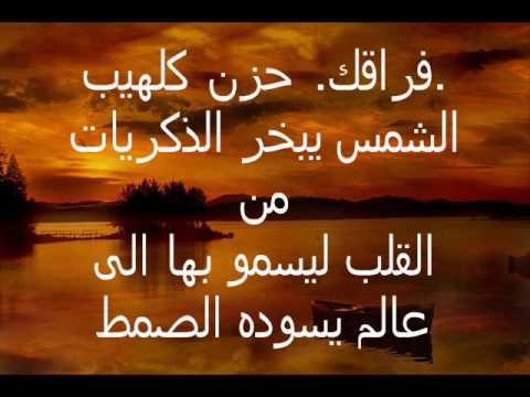 صورة رسايل فراق , اجمل كلام عن الفراق 2828 5