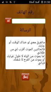 صورة رسايل فراق , اجمل كلام عن الفراق 2828 9