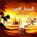 اجمل الصور الاسلامية في العالم , اجمل خلفيات لصور اسلاميه فى العالم