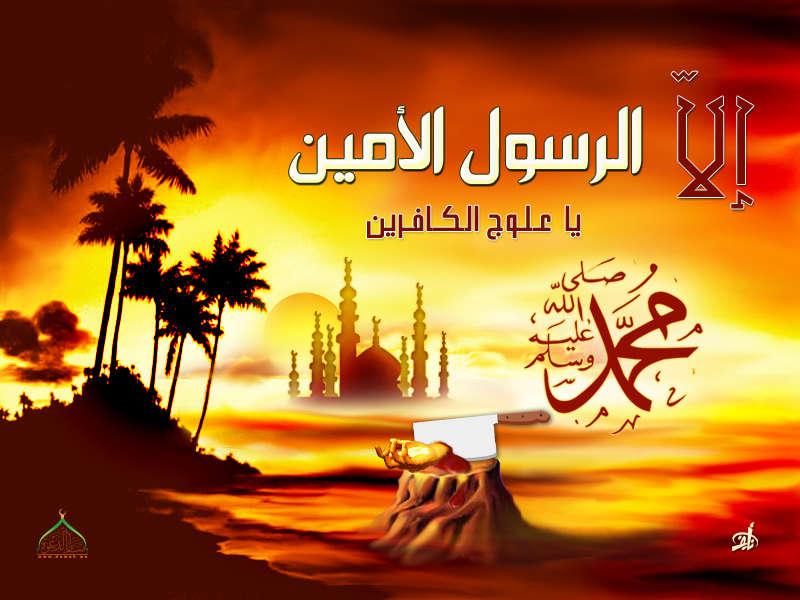 صورة اجمل الصور الاسلامية في العالم , اجمل خلفيات لصور اسلاميه فى العالم