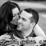 صور حب و رومنسية , صور وخلفيات رومانسية