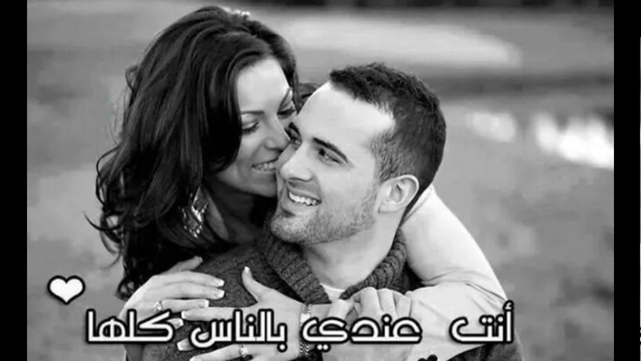 صور صور حب و رومنسية , صور وخلفيات رومانسية