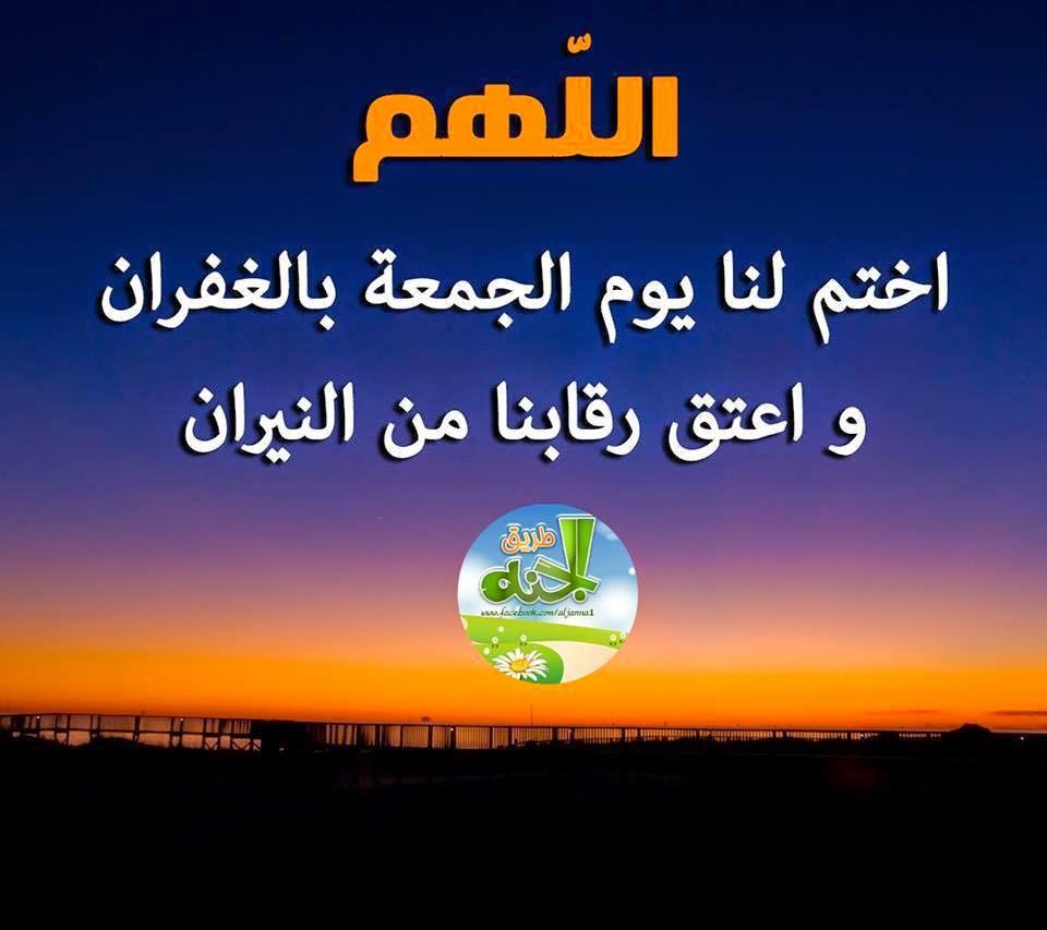 صورة خلفيات يوم الجمعه , اجمل صور وخلفيات يوم الجمعه