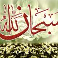 اجمل صور اسلاميه , خلفيات دينية اسلامية روعة