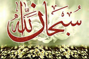 صور اجمل صور اسلاميه , خلفيات دينية اسلامية روعة