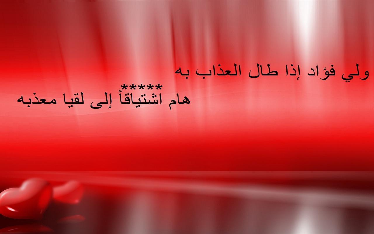 صورة صور شوق للحبيب , اجمل صور الاشتياق للحبيب 3352 9