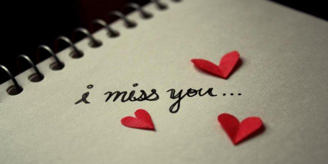 صور رسائل شوق للحبيب , اجمل كلمات الاشتياق للحبيب