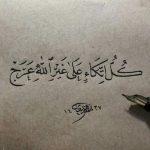 كلمات جميله , اجمل الكلمات والعبارات