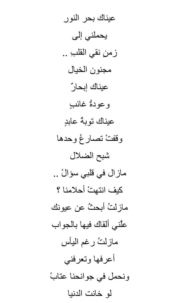 صورة شعر فصيح , اجمل الاشعار العربية الفصيحة