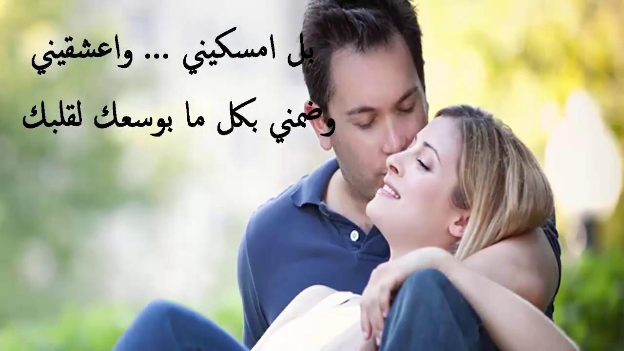 صورة كلام غزل للحبيب , احلي كلام حب للحبيب