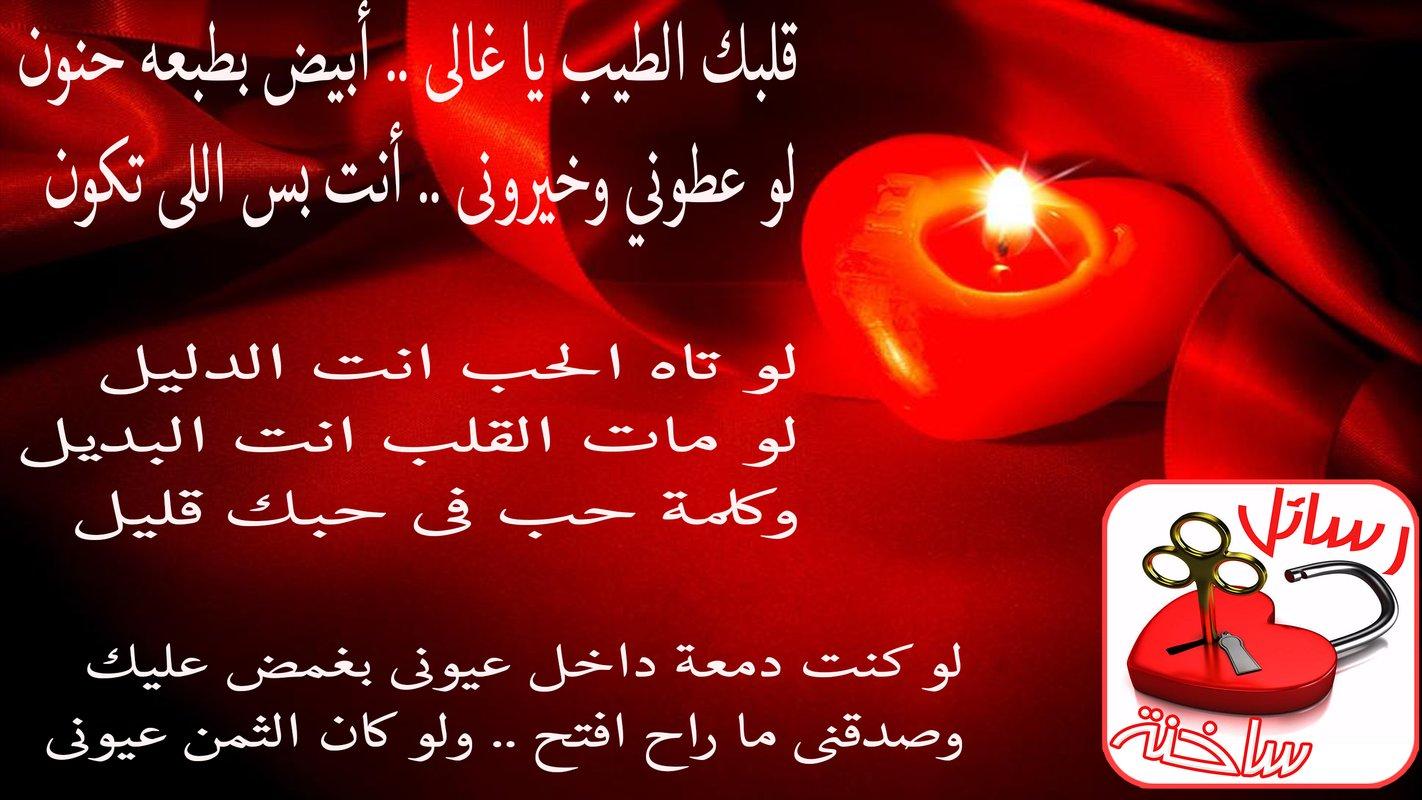 اشعار حب وشوق اجمل اشعار الحب والاشتياق كلام نسوان