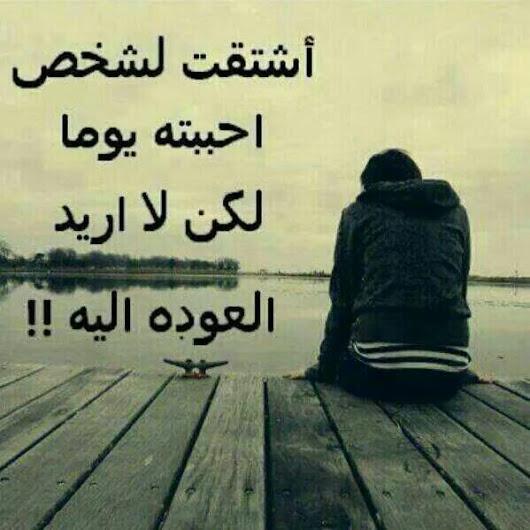 صور كلمات حزينه قصيره , اصعب الكلمات الحزينه المؤثره