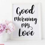 صباح الخير حبيبتي , رسائل صباحيه للاحبه