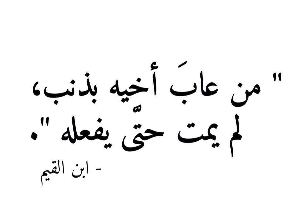 صورة كلام جميل من القلب , اجمل العبارات الراقية