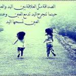كلمات عن الصداقة , عبارات مؤثرة عن اهمية الصداقة