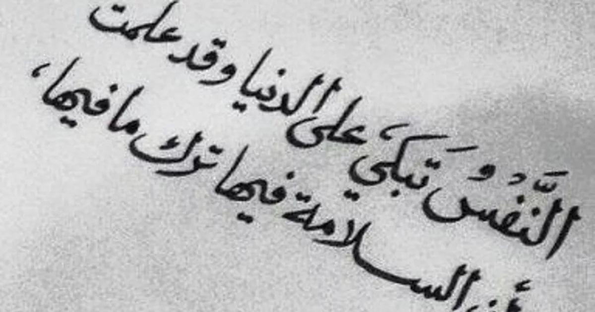 عبارات جميلة وقصيرة جمل صغيرة ومعبرة كلام نسوان
