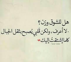 كلمات اغنية ضناني الشوق