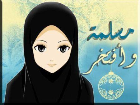صورة صور عن الحجاب , صور لف الحجاب
