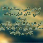 صور دينيه حلوه , كلمات دينية جميلة