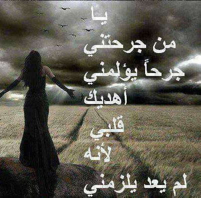 صورة اجمل صور حزن , كلمات حب حزينة