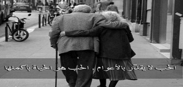 صور قصص حب حقيقية , صور حب وغرام