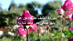 صورة خواطر عن الورد , اجمل ما قيل فى مدح الورد 1021 5