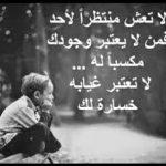 كلام حزين عن الفراق , جمل مؤثرة عن الفراق والبعد