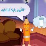 كرتون اسلامي , اجمل صور الكارتون الاسلامى