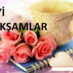 مساء الخير بالتركي , تحية المساء باللغة التركية