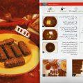 حلويات بالصور والمقادير سهله , اجمل صور الحلوى وخطوات صنعها