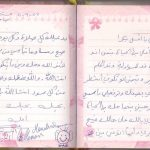 كتابة رسالة الى صديقتي في المدرسة , كلمات حب وتقدير للصديقه