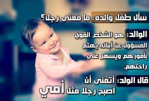 اجمل ماقيل عن حب الابناء كلمات معبرة عن حب الابنة مؤثره جدا كلام نسوان
