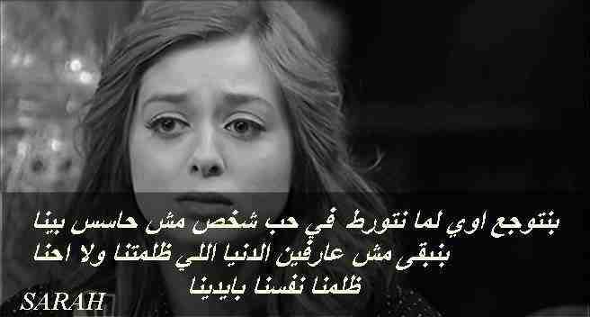 صور مكتوب عليها كلام حزين اجمل صورة رومنسيه حزينة كلام نسوان