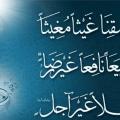 دعاء نزول المطر , ادعية اسلاميه لنزول الامطار