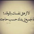 كلام عتاب للحبيب , صورة رومنسيه مكتوب عليها كلمات عتاب