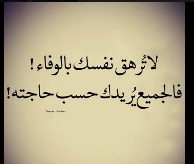صورة كلام عتاب للحبيب , صورة رومنسيه مكتوب عليها كلمات عتاب