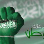 صور عن اليوم الوطني , اجمل صورة عن يوم وطنى للمملكه العربيه السعوديةمملكه