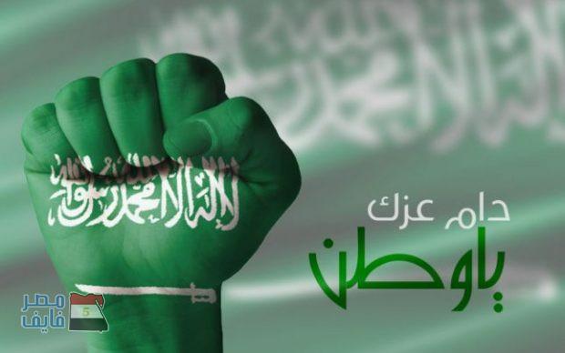 صورة صور عن اليوم الوطني , اجمل صورة عن يوم وطنى للمملكه العربيه السعوديةمملكه