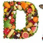 اين يوجد فيتامين د , الفواكه التى تحتوى على فيتامين د