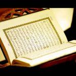 هل يجوز قراءة القران بدون وضوء , افضل الفتاوى عن قراءة القران بدون وضوء