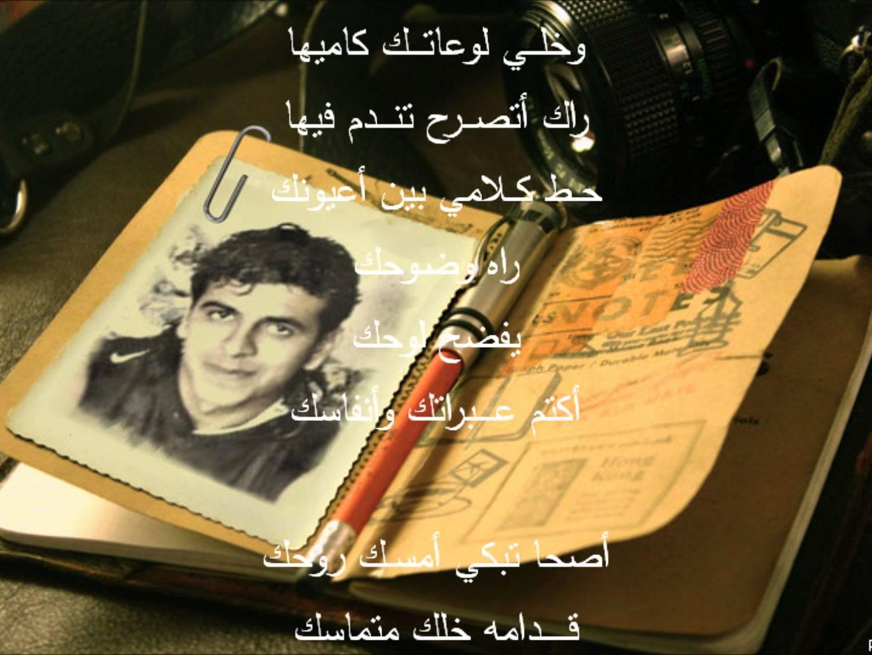 صور شعر ليبي , اجمل الاشعار الليبيه